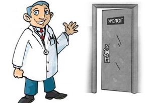 К какому врачу обращаться при недержании мочи