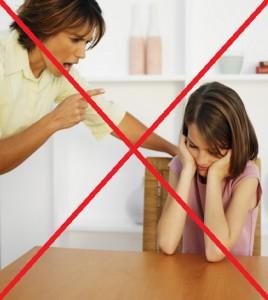 нельзя ругать ребенка