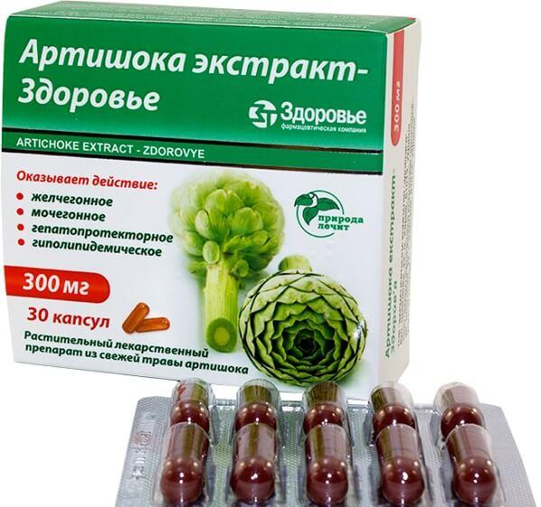 Лекарственные препараты из артишока