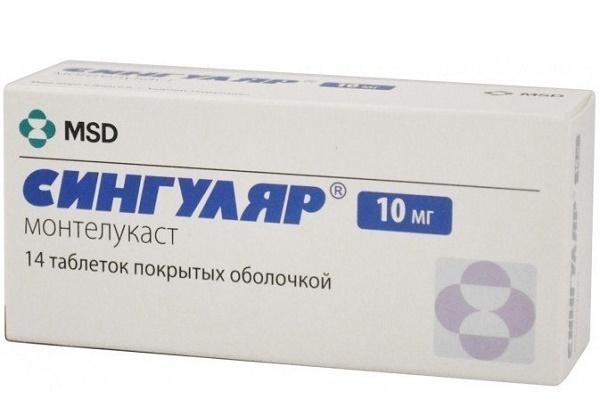 Сингуляр от бронхиальной астмы